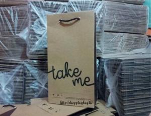 Jual Paper Bag Kertas Coklat