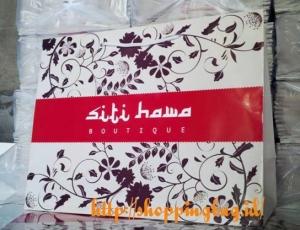 Paper Bag Baju Muslim